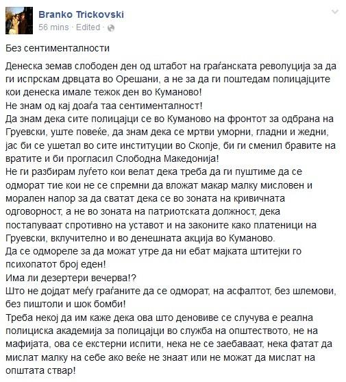 trickovski_fb