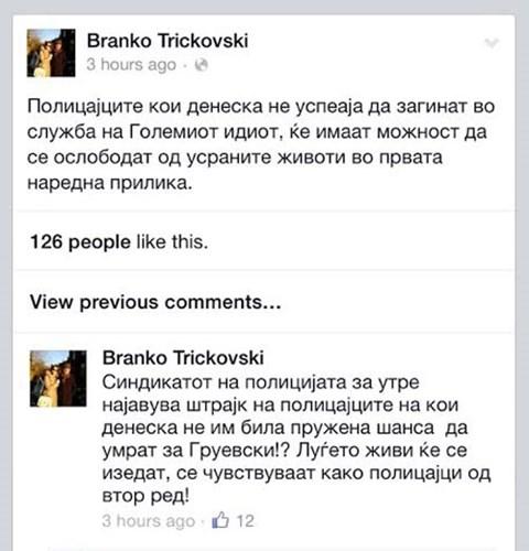 trickovski_svinja1