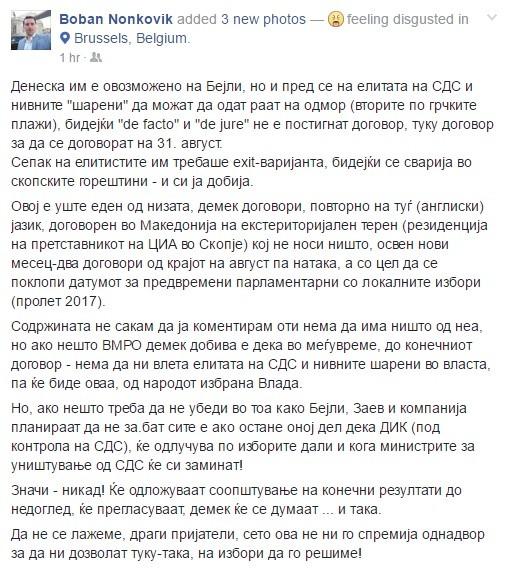 boban_bejli
