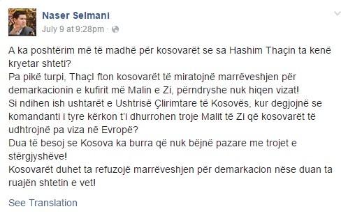 neseri_selmani_bejli