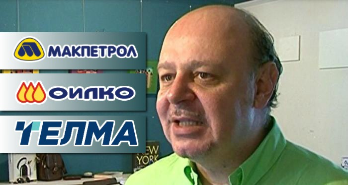 Atanas-Kirovski-firmi