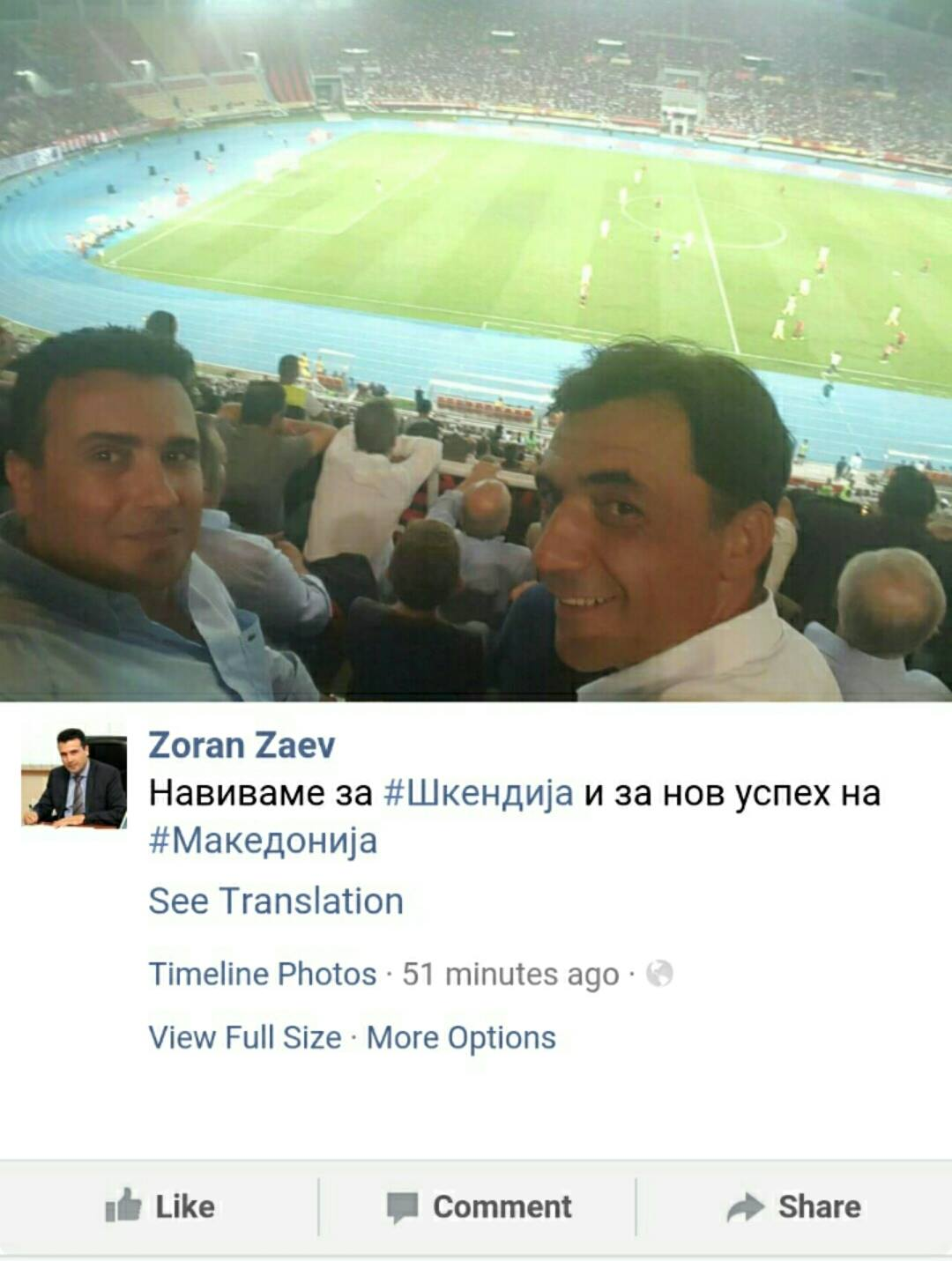 Вардар европски шампион во ракомет Zaev_skendija1