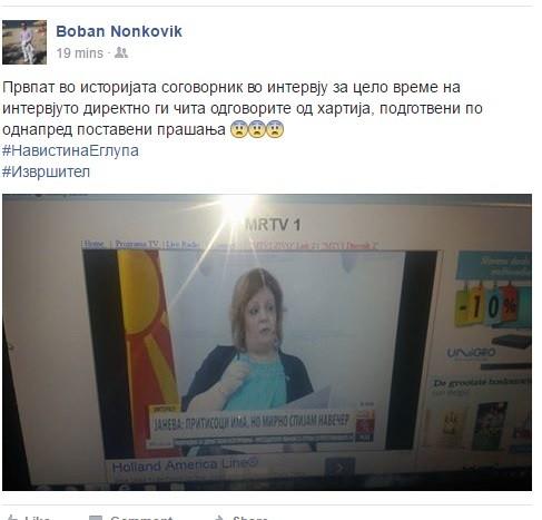 boban_katica