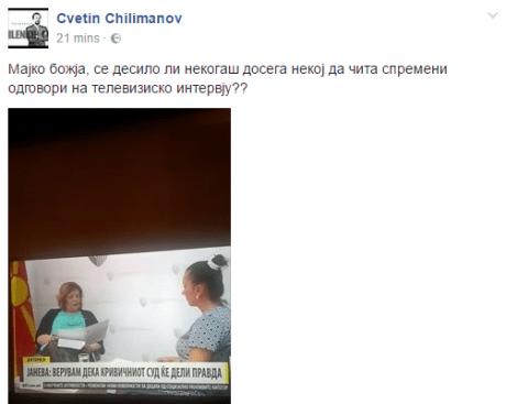 cvetin_katica