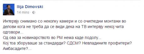 ilija_katica_intervju