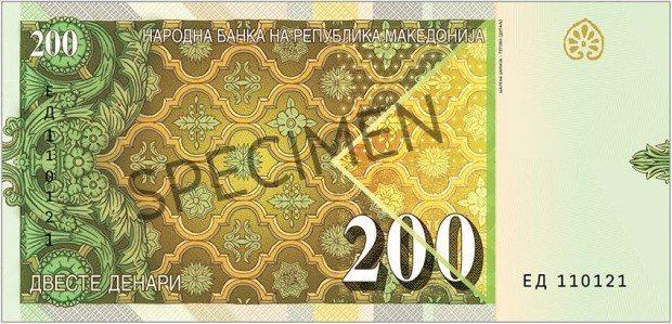 nova-banknota-od-200-1