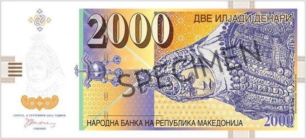 nova-banknota-od-2000-1