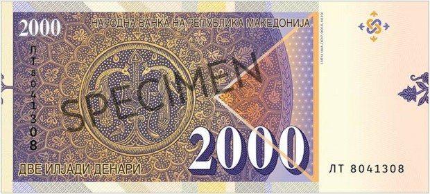 nova-banknota-od-2000-2