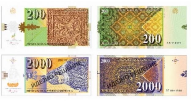 novi-denari