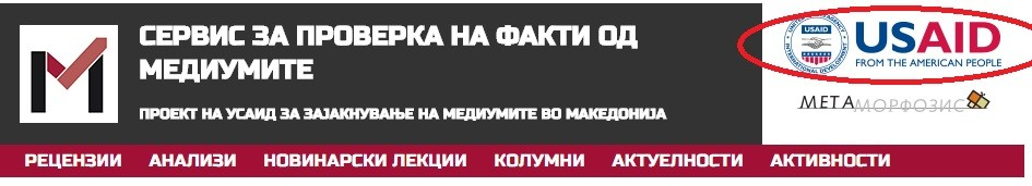 usaid_seriv_fakti