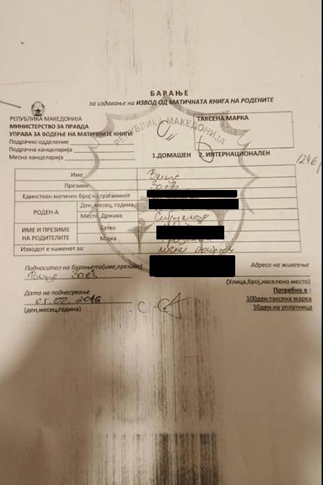 izvodi_zaevi-2
