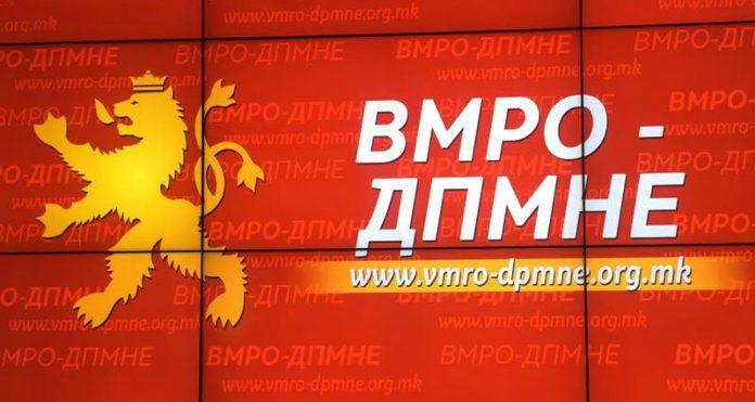ИЗБРАН ПОБЕДНИЧКИОТ ТИМ НА ВМРО ДПМНЕ  Ова е новиот ИК на ВМРО ДПМНЕ и тројцата потпретседатели