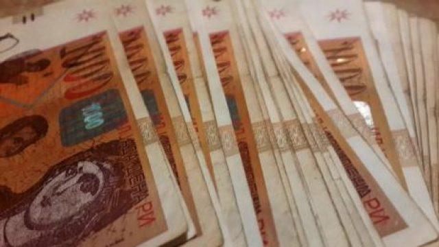 ДРЖАВАТА НЕМА ПАРИ ЗА ПЛАТИ  Нема пари за исплата на минималната плата  но нема пари ни за плати пред избори