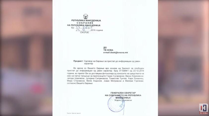 sobranie-1