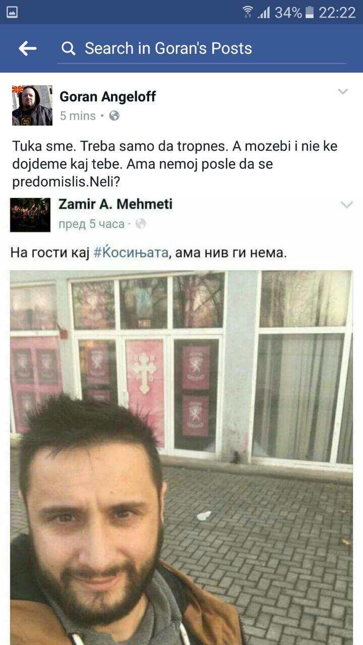 goran_zamir