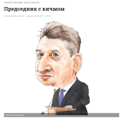 ivanov-politika
