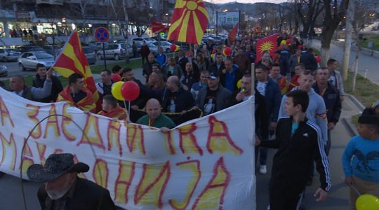 Протести во Кочани Не сакаме поделеност во државата  ние сме за единство во кое просперитет ќе имаме сите