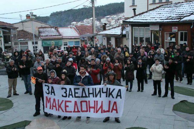 krusevo-protest-640x427