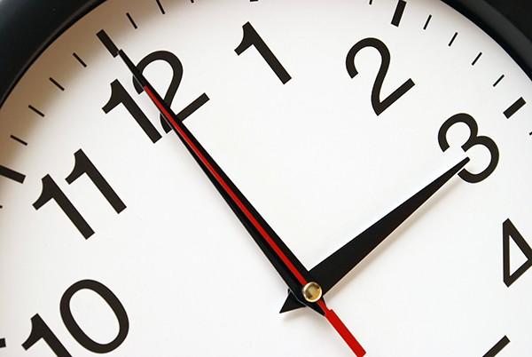 promena-na-rabotnoto-vreme-vrakanje-na-rabotnoto-vreme-od-7-do-15-chasot-vo-makedonija