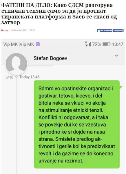 zurnal-poraka-bogoev