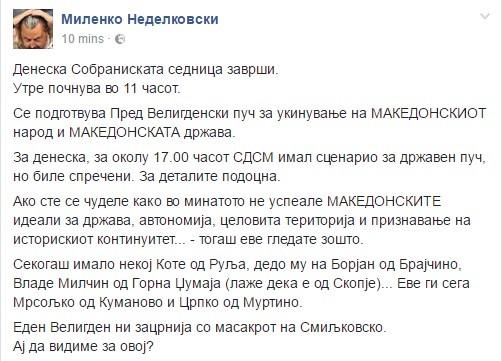 milenko_puc