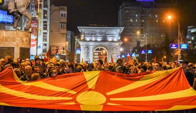 ПЛАТФОРМА НА МАКЕДОНСКИОТ НАРОД  Ова е Македонскиот народен документ