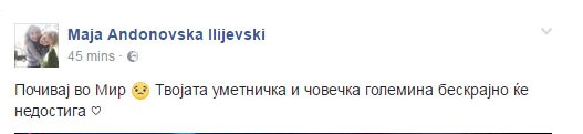 6madjirov5