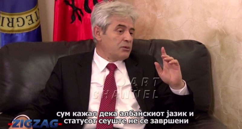 Ali-Ahmeti-albanski-jazik
