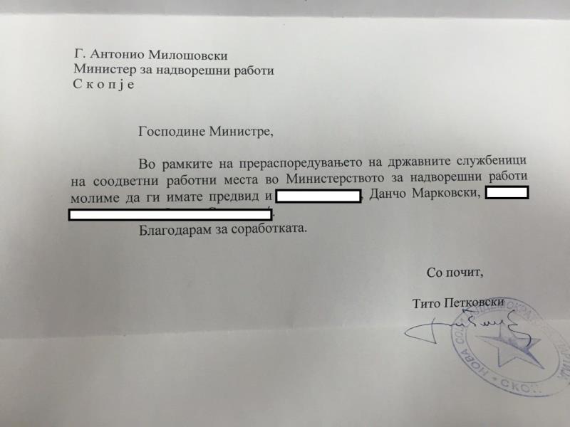 dokument_tito_danco