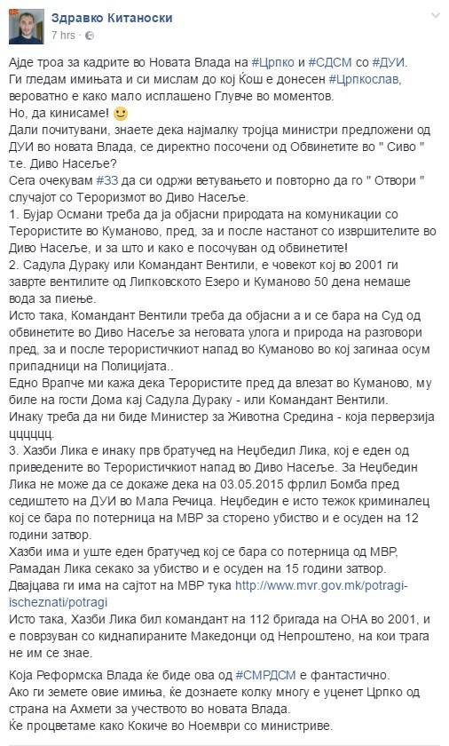 zdravko_kitanoski_FB