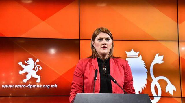 НЕМА ДА ДОЗВОЛИМЕ ЛЕГАЛИЗАЦИЈА НА ПЕДОФИЛИЈА  ВМРО ДПМНЕ ги осудува обидите да се оправда педофилијата