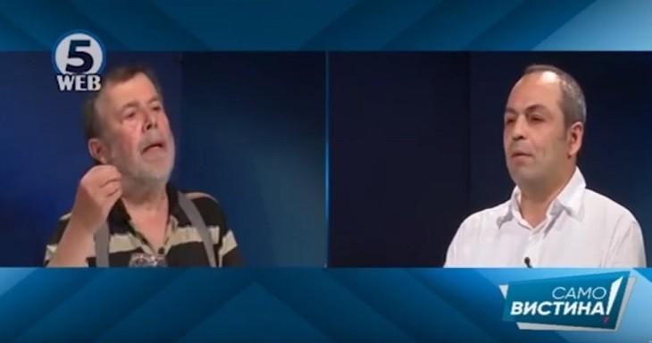 СКАНДАЛОЗНО И ДЕГУТАНТНО: На Македонска национална телевизија се деградираше македонската нација со тврдење дека Прличев бил бугарин!