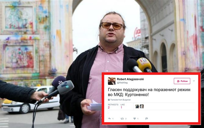 Вардар европски шампион во ракомет Svinja_minister