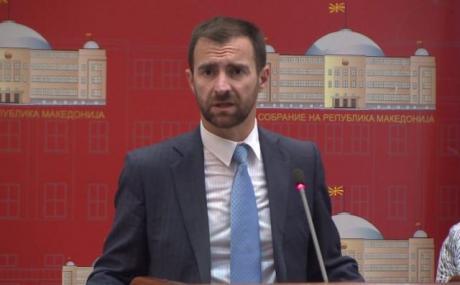ДИМОВСКИ  Собранието да одржи итна седница за договорот со Бугарија