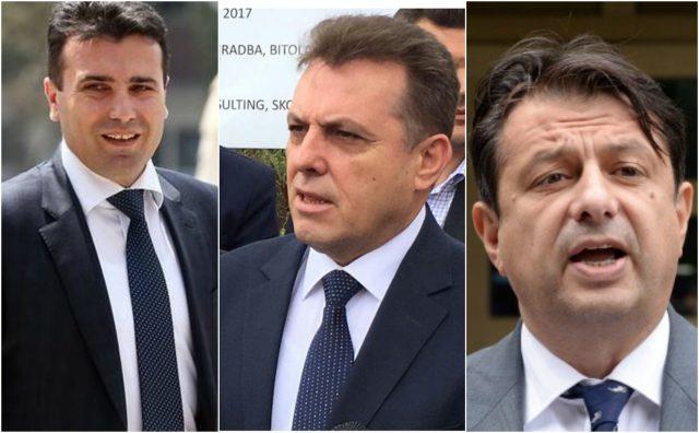 ГЛАС ЗА КАНДИДАТ ЗА ГРАДОНАЧАЛНИК ОД СДС Е ЏАБЕ ПОТРОШЕНО МАСТИЛО  Скандал на владата на Заев   преку 70  од парите за Албански општини  за Македонците нема ништо