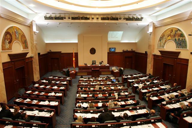СИТЕ ЌЕ ГО СЛУШААТ СТОЛТЕНБЕРГ  Пратениците на ВМРО ДПМНЕ ќе се вратат во Собранието за обраќањето на Столтенберг