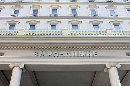 ВМРО ДПМНЕ СДС со предложениот ребаланс на буџетот го зголемува задолжувањето на Македонија