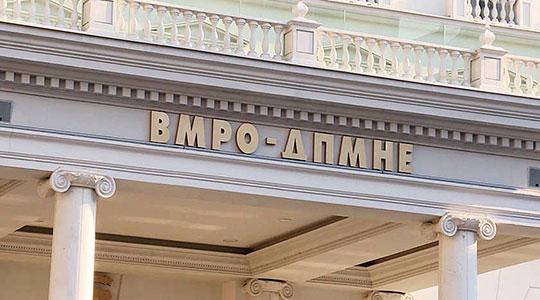 ВМРО ДПМНЕ  Уште колку млади животи треба да бидат загрозени за Спасовски да понесе одговорност за хаосот што го креира