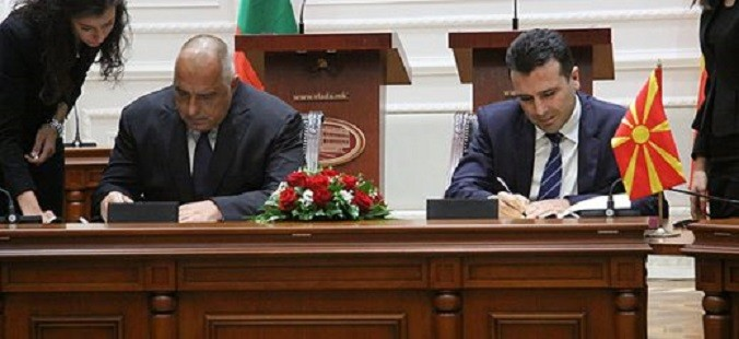 УТРЕ МАКЕДОНИЈА ЌЕ СЕ ОТКАЖЕ ОД СОПСТВЕНАТА ИСТОРИЈА  Договорот за  добрососедство  со Бугарија ќе биде ратификуван во Собранието