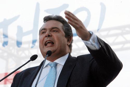 МАКЕДОНИЈА ДА ГО ПРОМЕНИ ИМЕТО ВО СКОПЈЕ  Грција не прифаќа решние за името во кое ќе стои зборот  Македонија