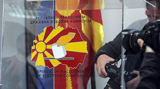 ДИК најави три прес конференции на денот на изборите