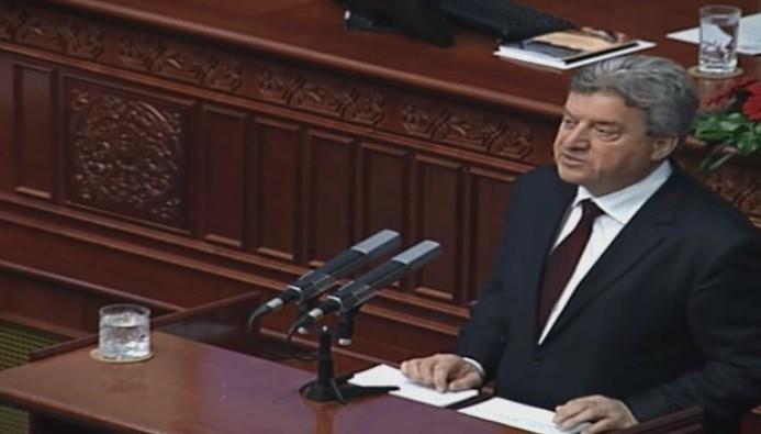 КАКВА Е ПРОЦЕДУРАТА  Што ќе се случи доколку Иванов не го потпише Законот за двојазичност