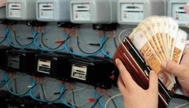 НЕМА ПОВЕЌЕ  ЖИВОТ   Владата ја укинува ефтината тарифа на струјата
