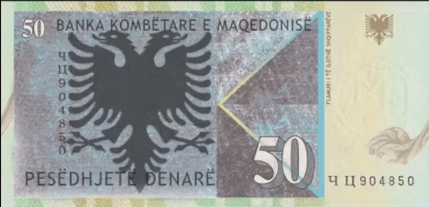 МАКЕДОНИЈА СТАНА ДВОЈАЗИЧНА  Двојазични униформи  уплатници бандероли  книжни и кованите пари  поштенските марки
