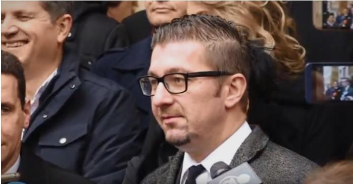 ВМРО ДПМНЕ ЌЕ ДОБИЕ НОВ ИЗВРШЕН КОМИТЕТ  Вечерва ќе се бира новиот состав на Извршниот комитет на ВМРО ДПМНЕ