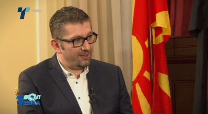 ПРОМЕНИТЕ ВО СТАТУТОТ ДО КРАЈОТ НА ФЕВРУАРИ  Очекувам до крајот на овој месец  евентуално средината на февруари да заврши процесот за промена на статутот на ВМРО ДПМНЕ