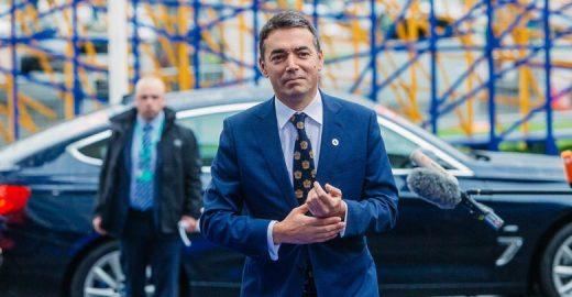 ДИМИТРОВ  Не може Македонија да биде само наша