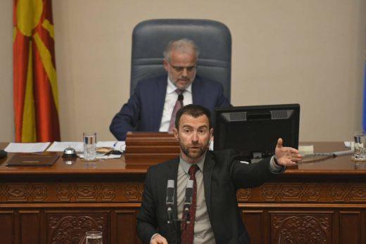 ОВОЈ ДОКУМЕНТ ГО ПОКАЖА ИЛИЈА ДИМОВСКИ  Талат Џафери со овој документ ги известил пратениците дека може да поднесат амандмани