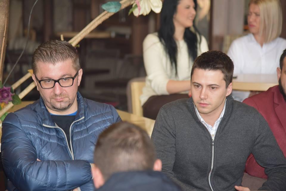 РЕКОНТСТРУКЦИЈА НА ВМРО ДПМНЕ  До мај ќе биде комплетирано раководството во општинските комитети