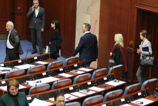 ВМРО ДПМНЕ апелира  Власта да го почитува Деловникот